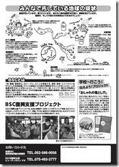 2011-0919-Kyoto0002