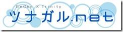 logo_Pwh[4]